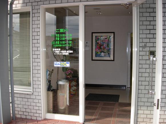 entrance_1.jpg